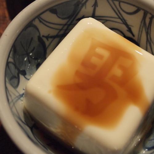 男前豆腐01