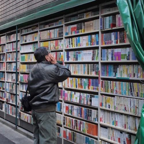 神保町の書店