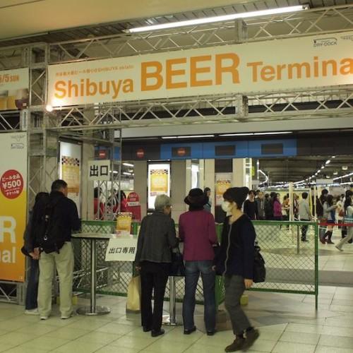 東横線元渋谷駅のビアホール