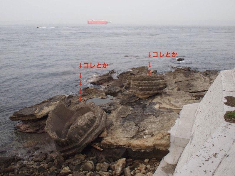 浦賀の謎の石