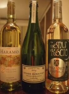 勝沼で買ったワイン