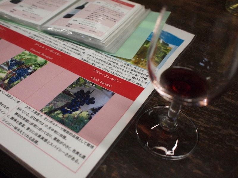 丸藤葡萄酒03