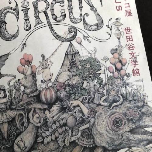 ヒグチユウコのポスター