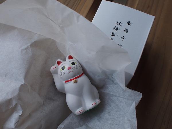 豪徳寺の招き猫(2号)