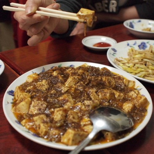 学芸大学の中華料理01
