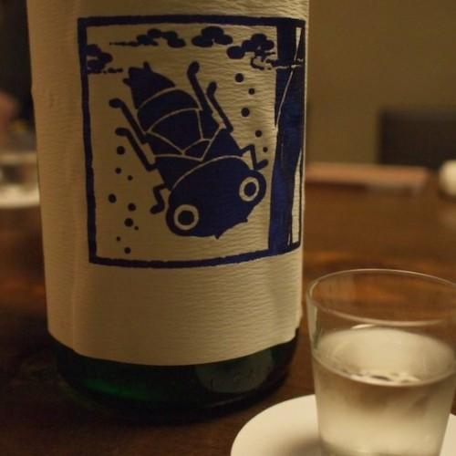海老名の日本酒