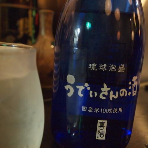 沖縄ひとり飲み