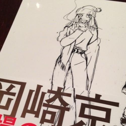 岡崎京子『戦場のガールズ・ライフ』